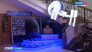 Первое, второе и компот: мичуринские ученые накормят участников экспедиции на Луну