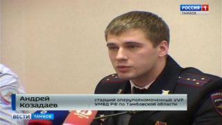 Полицейские рассказали, какой телефон обезопасит «мобильный банк»