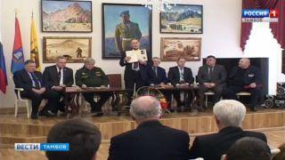 Войнам-интернационалистам посвящается: в Тамбове презентовали Книгу памяти