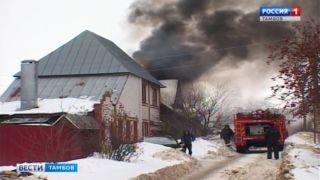 Пожар на Синёва: третий дом удалось отстоять