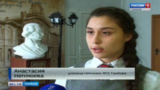 Ученики 12-ой гимназии сказали ветеранам «спасибо» за победу в битве за Сталинград