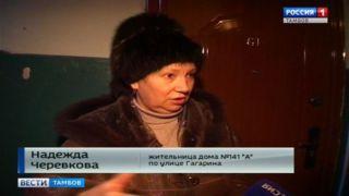 Весь до ниточки промок: что случилось в доме на Гагарина