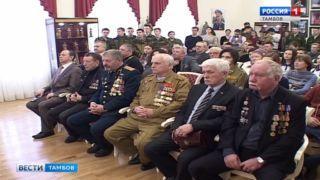 Имена героев, подвиги и военная хроника: в Тамбове презентовали «Книгу Памяти»