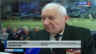 О Сталинградской битве из первых уст