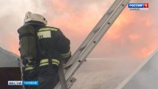 Пожар в Тамбове: чтобы потушить огонь, пожарным потребовалось несколько раз дозаправляться водой