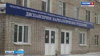 Здание областного роддома реконструируют
