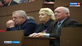 Ветераны обсудили подготовку к празднованию 75-летия Великой Победы