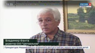Жителей Никифоровского района пообещали избавить от запаха навоза