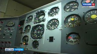 Представители Дипломатической академии МИД России совершили виртуальный полёт в тамбовском кадетском корпусе