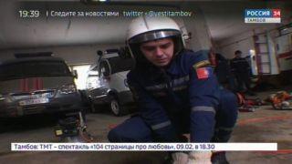 Поисково-спасательный отряд подтвердил готовность к действиям при угрозе террористических актов