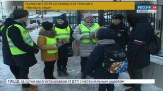 В помощь автоинспекторам: на дороги города вышел «Родительский патруль»
