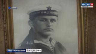 Старейшему подводнику России Юлию Ксюнину - 105 лет