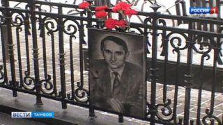 Первому мэру Тамбова планируют установить памятник