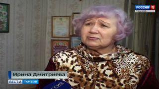 Человеку-легенде Юлию Ксюнину – 105 лет