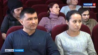 В Тамбове новые граждане России присягнули Отчизне