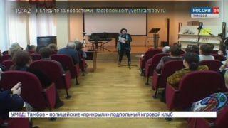 Ирина Суглобова прочитала в Тамбове стихи родом из детства