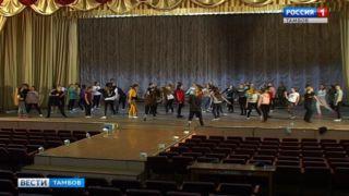 В преддверии студвесны студентам ТГТУ преподали мастер-класс по современному танцу