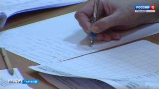 В Тамбове стартовал фестиваль патриотической песни