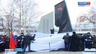 «Мемориал афганцам: в память о погибших из уважения к живым»