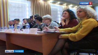 В Тамбове стартовал отбор участников на Фестиваль патриотической песни