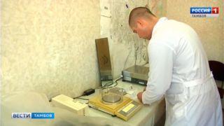 Многодетную москвичку задержали в Тамбове за покушение на сбыт наркотиков