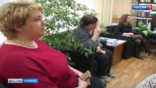 В Тамбове открыли клуб будущих пенсионеров