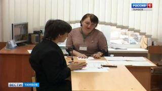 Девятиклассники прошли собеседование для допуска к ОГЭ