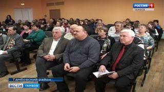 В Тамбовском районе презентовали книгу «Палящее солнце Афгана»