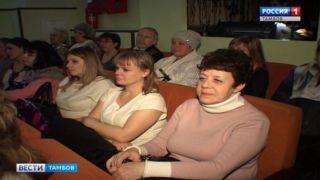 В Тамбове появилась еще одна префектура - «Полынковская»
