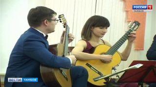 Зимнюю гитарную школу в Тамбове закрыли концертом трио виртуозов