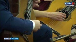 Гитарное трио - эксклюзив для тамбовской публики