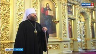 Православные верующие отмечают праздник Сретения Господня