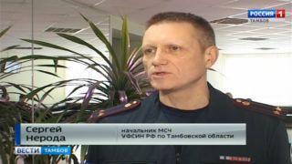 Офицеры УФСИН стали первыми участниками акции «Ответственный донор»
