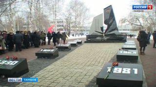 В Тамбове отметили 30-ую годовщину вывода войск из Афганистана