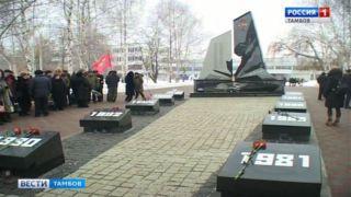 30 лет после: в Тамбове почтили память погибших и пропавших без вести в горах Афганистана