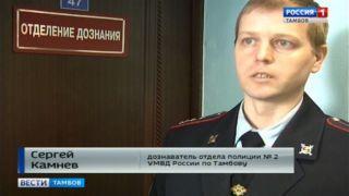 Отставной полицейский помог задержать автоугонщика из Новопокровки