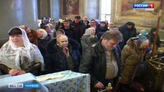 Православные тамбовчане встретили Сретение Господне на утренней литургии