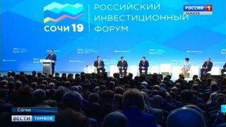 В Сочи Александр Никитин принял участие в обсуждении реализации национальных проектов в социальной сфере