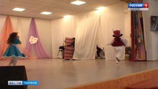 В Тамбове стартовал региональный этап конкурса среди маленьких артистов