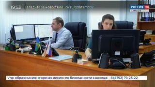 «Газпром газораспределение Тамбов»: надежность, ответственность, безопасность