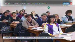 Региональная система добровольчества объединит всех волонтеров области