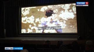 Любителям японского кино: в Тамбове стартовал фестиваль «Момидзи»