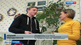 Юра Поздняков рассказал о проекте, с которым занял призовое место на Национальном чемпионате профмастерства