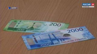 Банк России: новые деньги постепенно вытесняют старые
