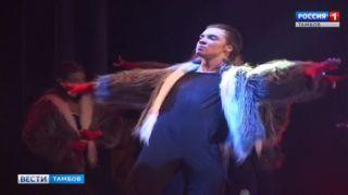 «Тамбовская пчелка»: танцы без границ