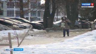 МЧС: чрезвычайных ситуаций из-за непогоды в регионе не допущено