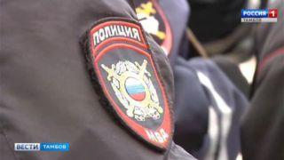 Тамбовские полицейские отправились в командировку на Северный Кавказ