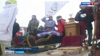 «Пираты селезнёвских полей» завоевали гран-при «Лысогорских санок»
