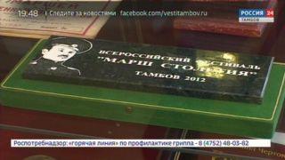 В МВЦ гостям расскажут о жизни и творчестве Василия Агапкина