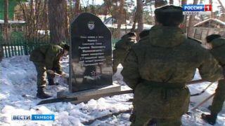 «Снежный десант» очистил от снега памятный знак маршалу Малиновскому